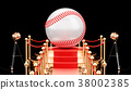 Podium with baseball ball, 3D rendering 38002385