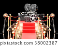 Movie Presentation concept. Podium with film reel 38002387