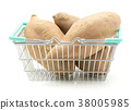 Fresh raw sweet potato isolated on white 38005985