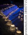 Jozankei snow lights 38007715