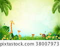 Jungle or Zoo Themed Animal Background 38007973