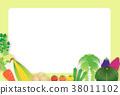 蔬菜 38011102