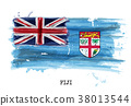 Watercolor painting flag of Fiji . Vector 38013544