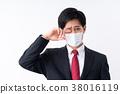 หน้ากาก,ไข้ละอองฟาง,นักธุรกิจ 38016119