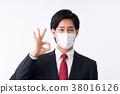 마스크, 감기, 비즈니스맨 38016126