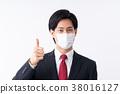 หน้ากาก,นักธุรกิจ,ผู้ชาย 38016127