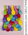 colorful deflated balloons pattern 38017449