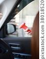 emergency, escape, driver 38018520