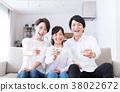 젊은 가족 (생수) 38022672