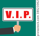 vip word sign flat concept 38023062
