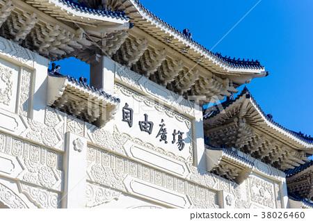 中正紀念堂牌樓,中正紀念堂,自由廣場,Chiang Kai-shek Memorial Hall 38026460