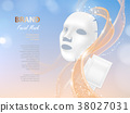 Vector cosmetic banner with 3d vector facial mask 38027031