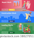 construction, house, vector 38027051