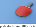 Table tennis racket 38027532