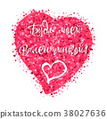 Be my Valentine 38027636