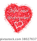Be my Valentine 38027637