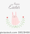 Happy Easter Greeting Card. Bunny And Flower.  38028466