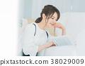 젊은 여성, 초상화, 독서 38029009