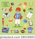 足球 選手 美國 38030893