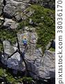 龙洞 攀岩 38036170