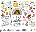 pizza food vector 38038419