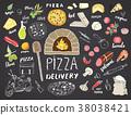 pizza, food, vector 38038421