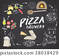 Pizza menu hand drawn sketch set. vector  38038429