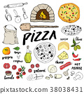Pizza menu hand drawn sketch set. vector  38038431