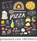 pizza, food, vector 38038433