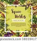 herb, spice, vector 38039417