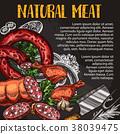 肉 香肠 食物 38039475