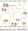 木偶节 女孩的节日 框架 38039871