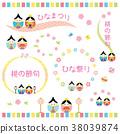 女兒節人偶 女兒節玩偶 日本人偶 38039874
