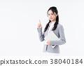 事業女性 商務女性 商界女性 38040184