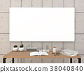 Mockup poster with desk  and  books,3D rendering 38040840