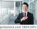 นักธุรกิจระดับกลาง 38041891