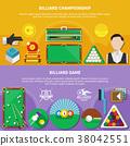 game, billiard, banner 38042551