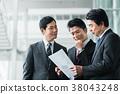 商务人士 商人 文件 38043248