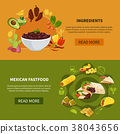 食物 食品 墨西哥 38043656