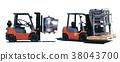 Two Orange forklift 38043700