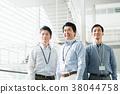 中间的商人 38044758