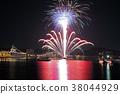 요코스카 카운트 다운 불꽃 놀이 38044929