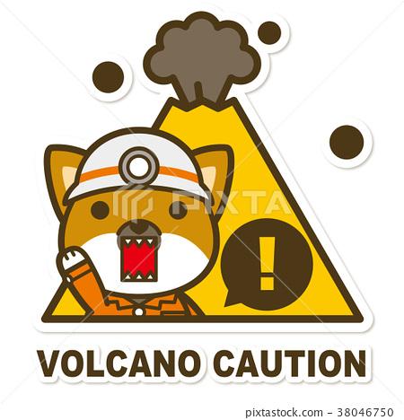 Working dog. Volcano caution sign 38046750