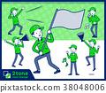 2tone type Delivery men_set 07 38048006