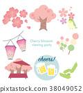 cherry-blossom viewing, cherry blossom, cherry blossoms at night 38049052