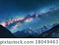 Space.Night landscapw with Milky Way and mountains 38049463