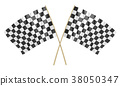 Two Checkered Flag 38050347