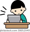digital tablet, tablet, tablets 38052040