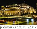 호텔, 다리, 싱가폴 38052317