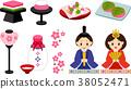 Hinamatsuri Icon 38052471